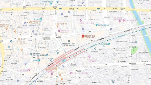婚活のコツ ツヴァイ浜松へのアクセス地図