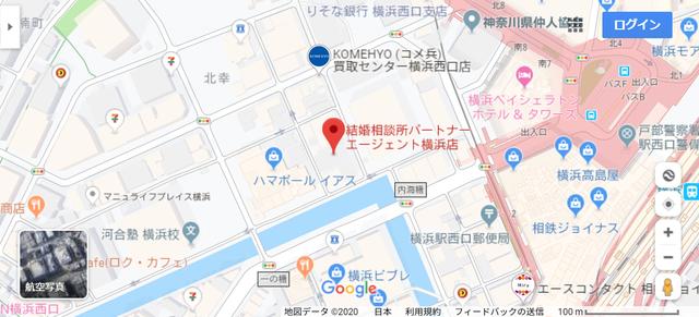 結婚相談所 パートナーエージェント横浜店へのアクセス地図