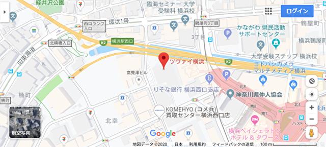 結婚相談所 ツヴァイ横浜へのアクセス地図