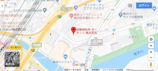 結婚相談所 オーネット横浜支社へのアクセス地図