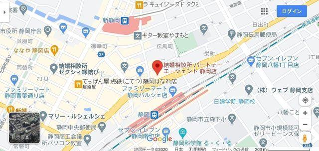 結婚相談所の基礎知識とコツ パートナーエージェント静岡店へのアクセス地図