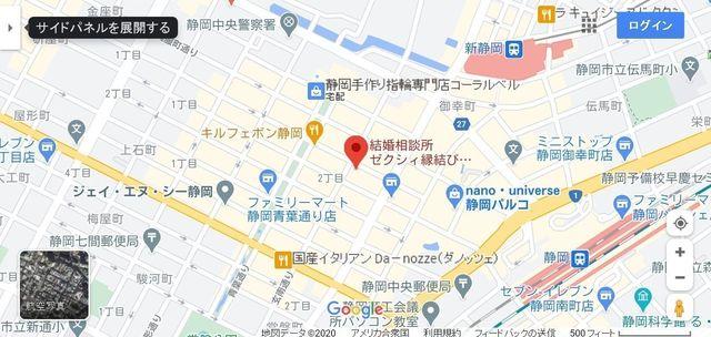 結婚相談所の基礎知識とコツ ゼクシィ縁結びエージェント静岡店のアクセス地図