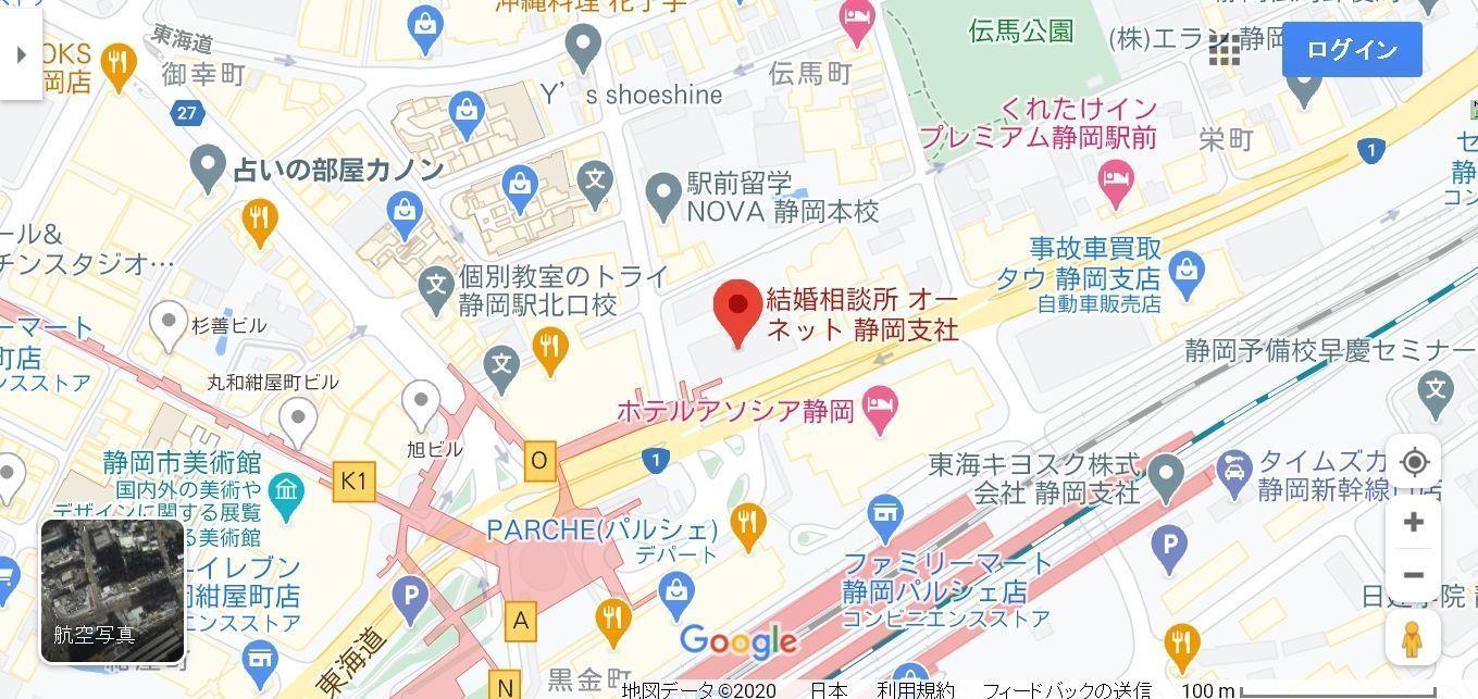 結婚相談所の基礎知識とコツ オーネット静岡支社へのアクセス地図