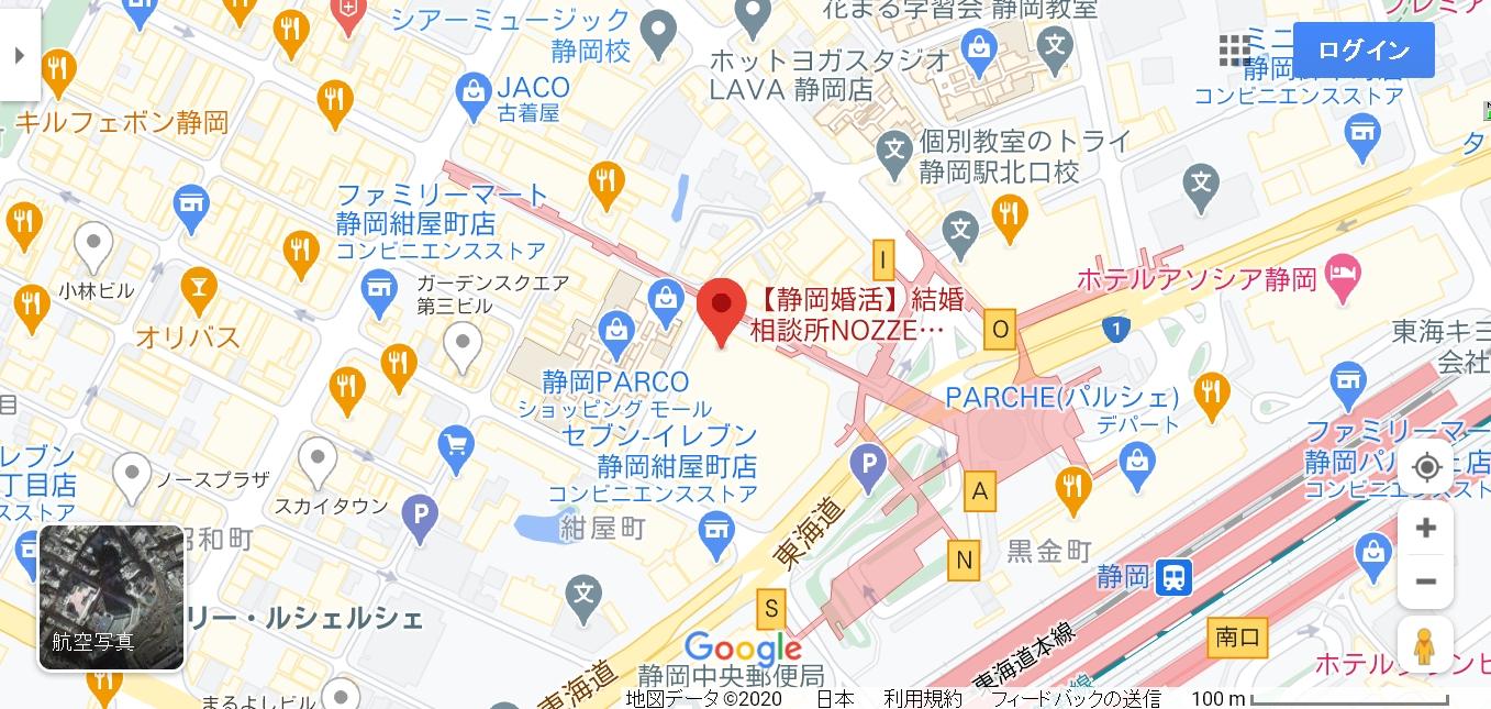 結婚相談所の基礎知識とコツ ノッツェ静岡支店のアクセス地図