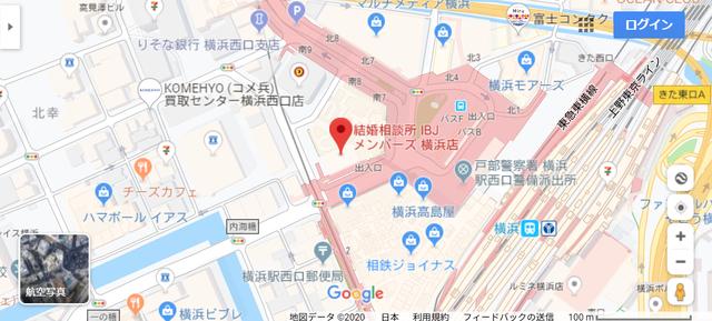 結婚相談所 IBJメンバーズ横浜店へのアクセス地図