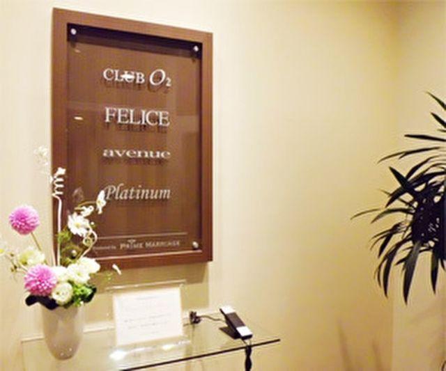 結婚相談所 フェリーチェ横浜ラウンジへのアクセス地図
