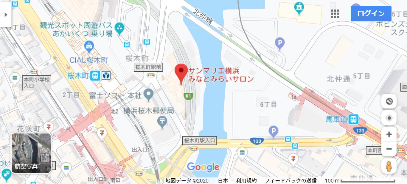 結婚相談所 サンマリエ横浜みなとみらいサロンへのアクセス地図