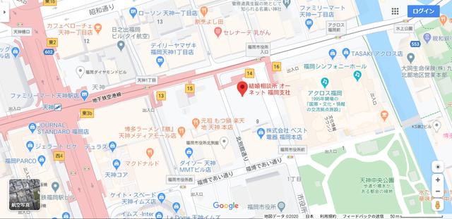 結婚相談所 オーネット福岡支社へのアクセス地図