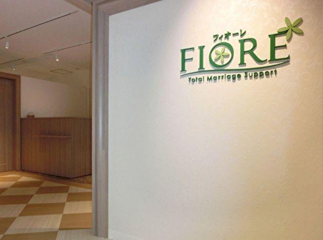 結婚相談所 フィオーレ福岡店へのアクセス地図