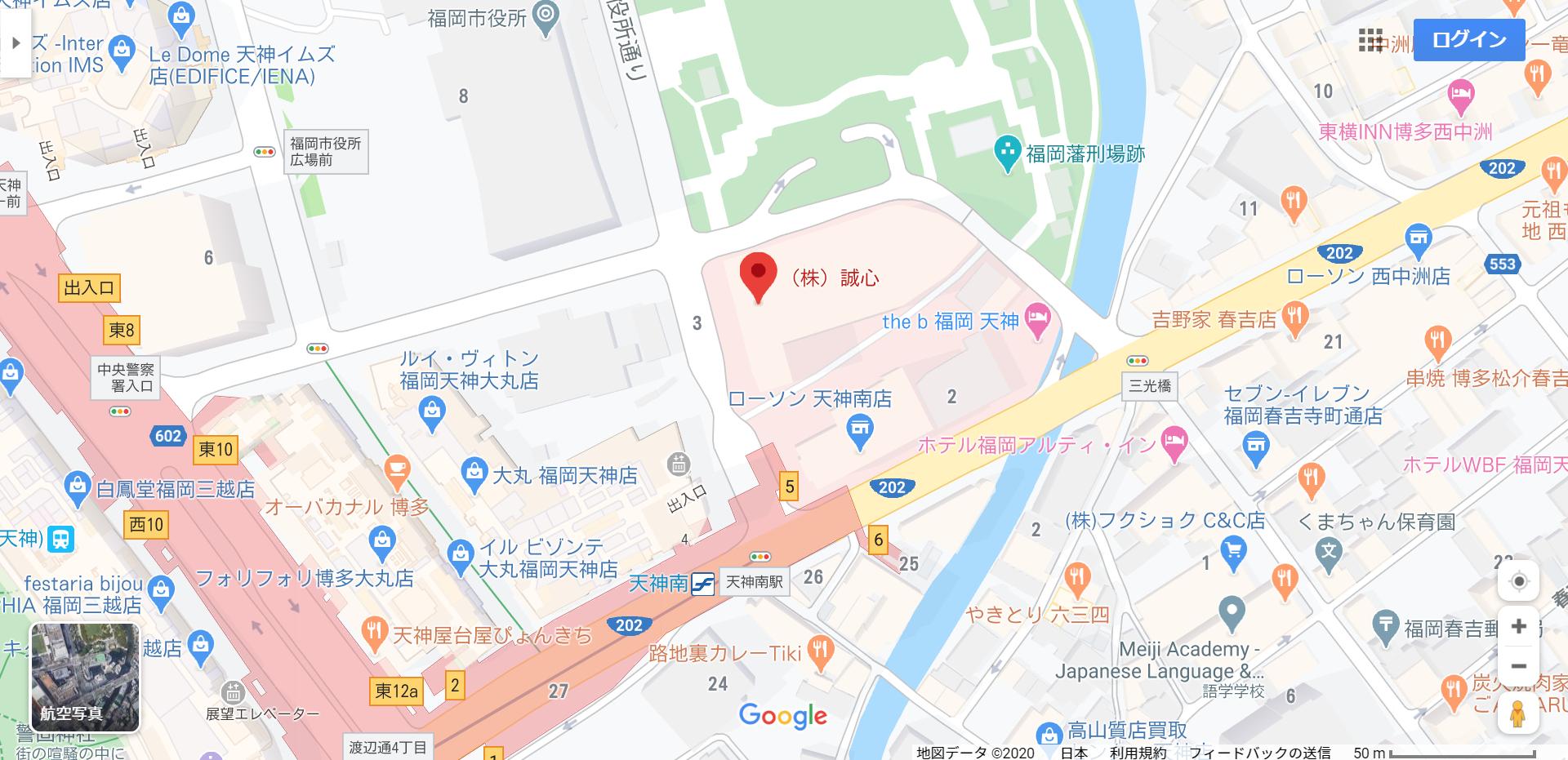 結婚相談所 誠心 福岡支社へのアクセス地図
