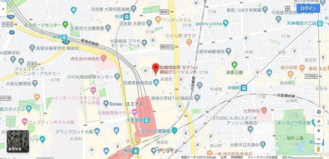 結婚相談所 ゼクシィ縁結びエージェント梅田店の基本情報