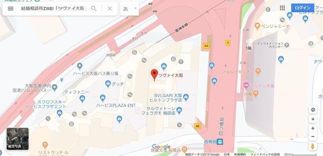 結婚相談所 ツヴァイ大阪の基本情報