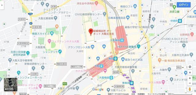 結婚相談所 オーネット大阪北支社の基本情報