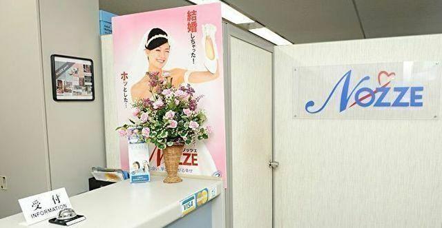 結婚相談所 ノッツェ神戸支店へのアクセス地図
