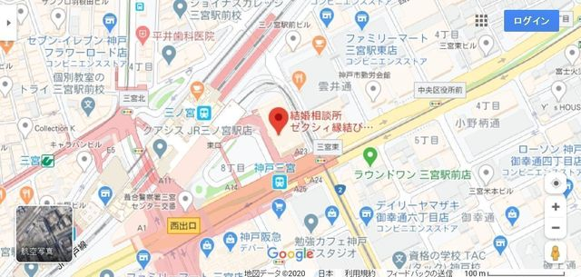 結婚相談所 ゼクシィ縁結びエージェント神戸店へのアクセス地図