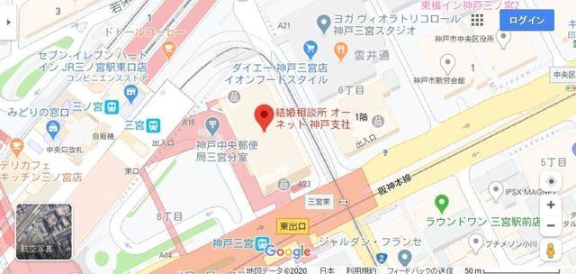 結婚相談所 オーネット神戸支社へのアクセス地図
