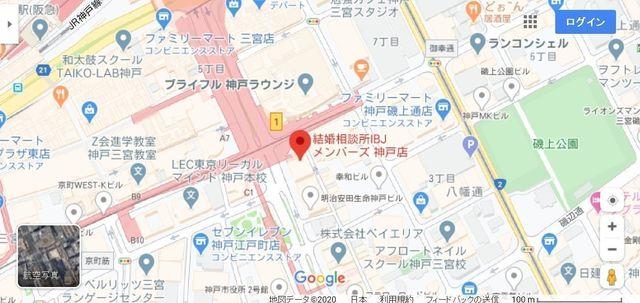 結婚相談所 IBJメンバーズ神戸店へのアクセス地図