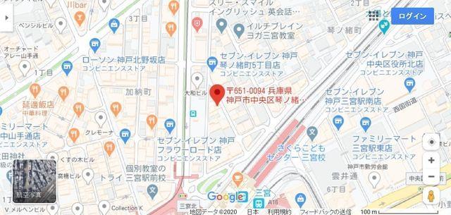 結婚相談所 セブン結婚相談所神戸サロンへのアクセス地図