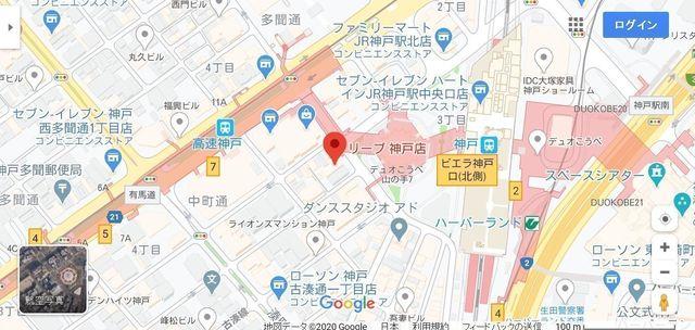 結婚相談所  リーブ神戸店へのアクセス地図