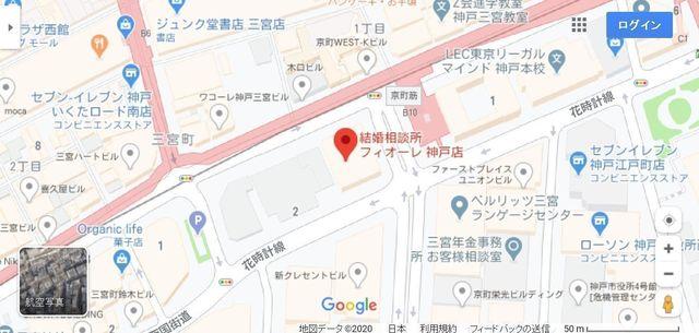 結婚相談所 フィオーレ神戸店へのアクセス地図