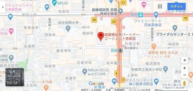結婚相談所 パートナーエージェント 京都店へのアクセス地図
