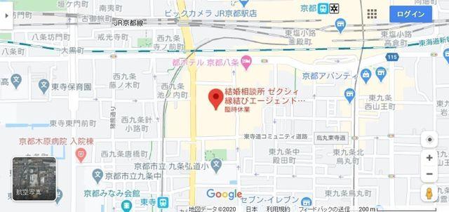 結婚相談所 ゼクシィ縁結びエージェント京都駅前イオンモール店へのアクセス地図
