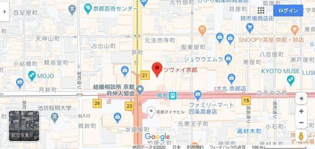 結婚相談所 ツヴァイ京都へのアクセス地図