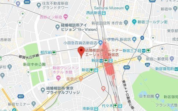 婚活のコツ パートナーエージェント新宿店へのアクセス地図