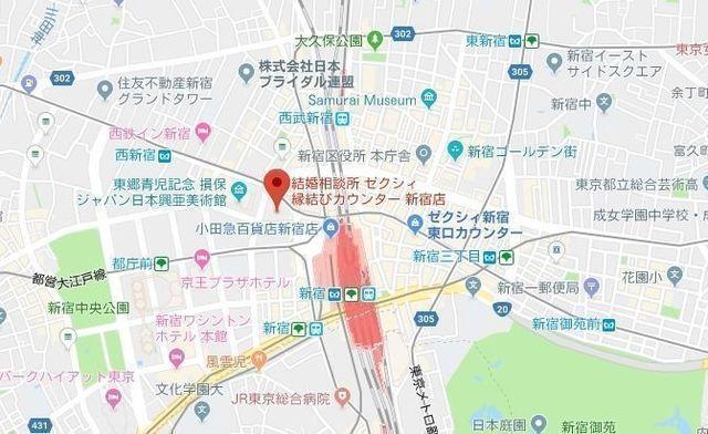 婚活のコツ ゼクシィ縁結びカウンター新宿店へのアクセス地図