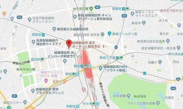 婚活のコツ 楽天オーネット新宿支社のアクセス地図