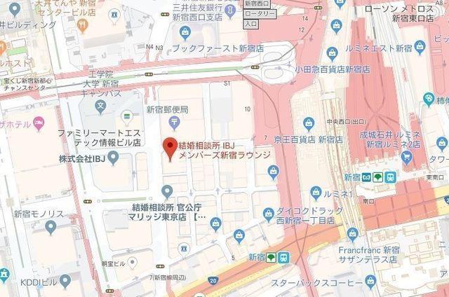 婚活のコツ IBJメンバーズ新宿ラウンジのアクセス地図