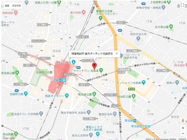 婚活恋活アプリ 楽天オーネット池袋支社のアクセス地図