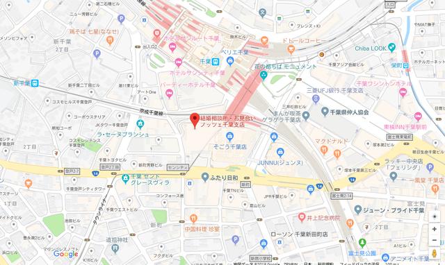 結婚相談所 ノッツェ千葉支店へのアクセス地図