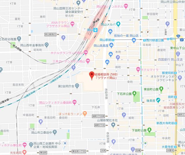 結婚相談所 ツヴァイ岡山へのアクセス地図