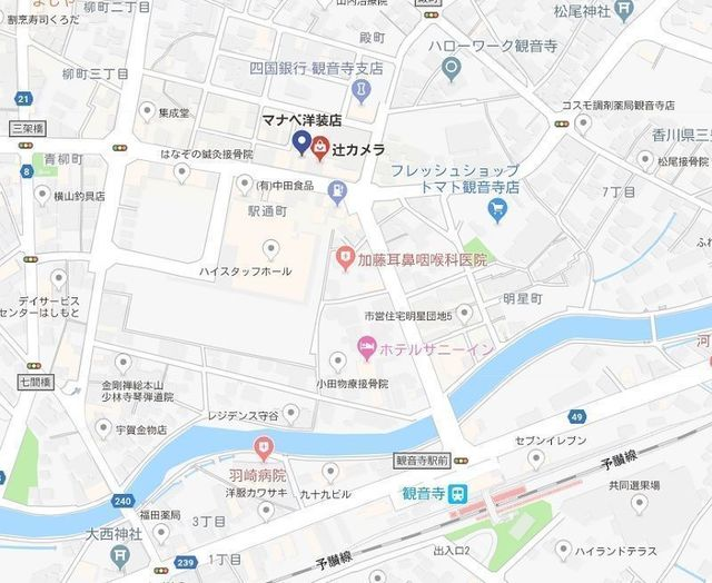 婚活のコツ ブライダルオフィスシャロームのアクセス地図