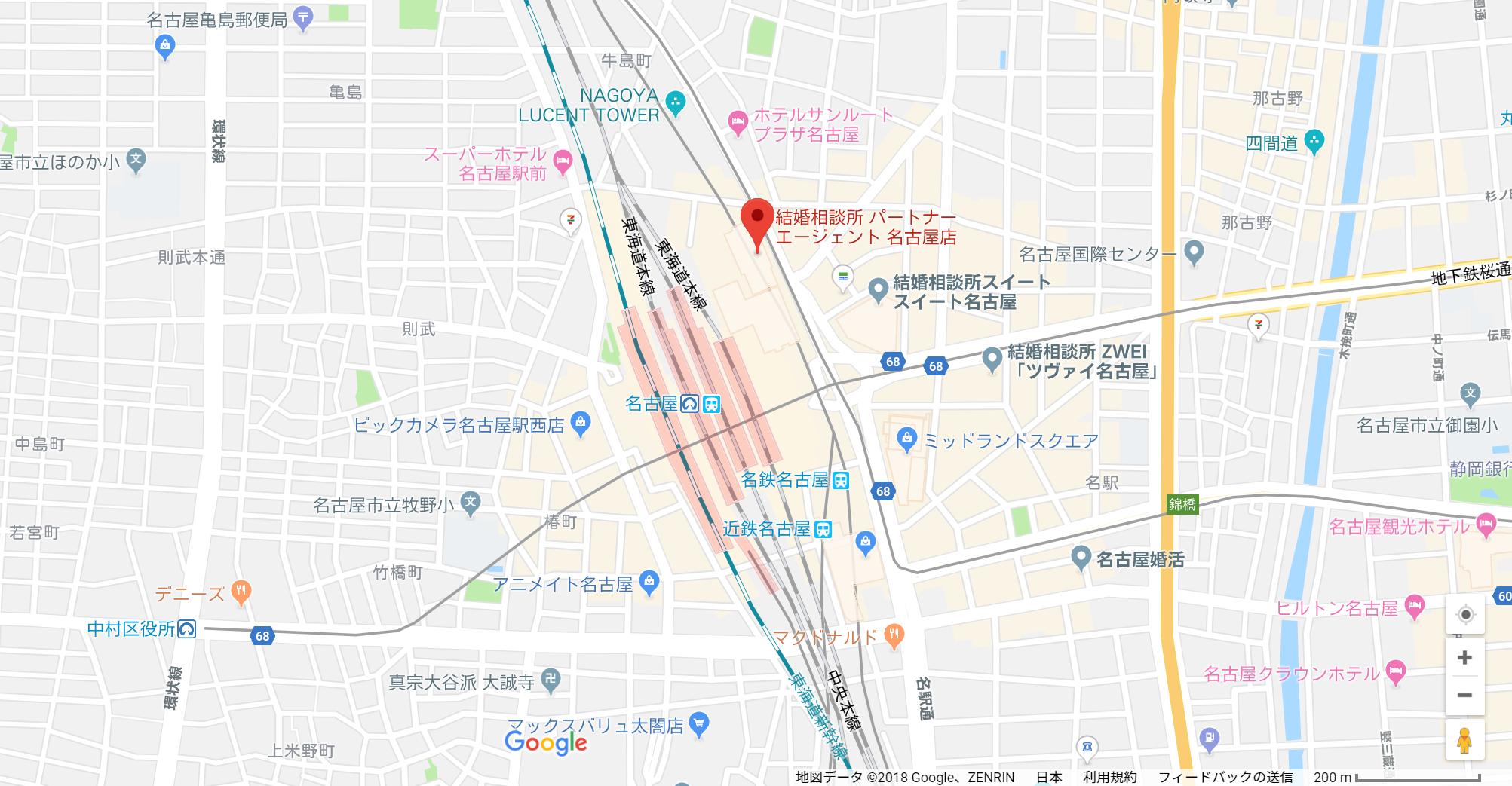 婚活のコツ パートナーエージェント名古屋店へのアクセス地図
