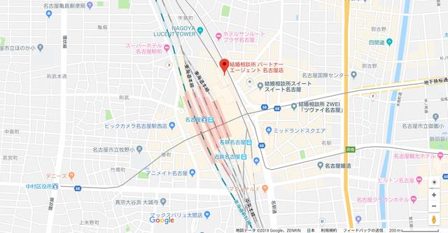 結婚相談所の基礎知識とコツ パートナーエージェント名古屋店へのアクセス地図