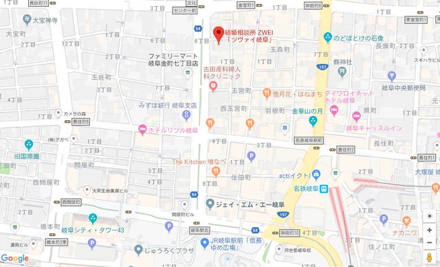 婚活恋活アプリ ツヴァイ岐阜へのアクセス地図