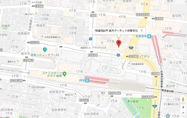 婚活恋活アプリ 楽天オーネット岐阜支社へのアクセス地図