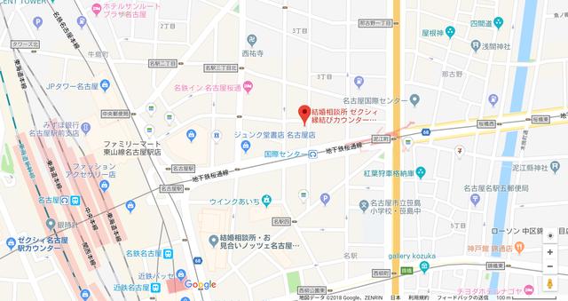 結婚相談所の基礎知識とコツ ゼクシィ縁結びエージェント名古駅店へのアクセス地図