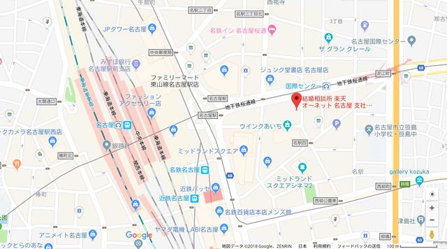 結婚相談所の基礎知識とコツ 楽天オーネット名古屋支社へのアクセス地図