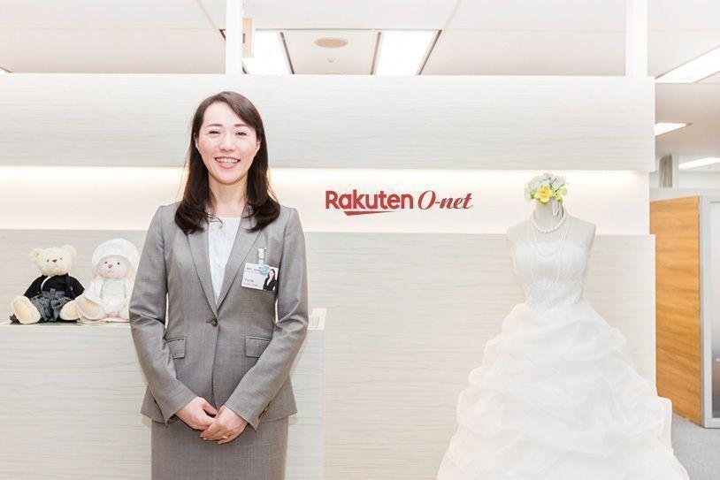 婚活のコツ 楽天オーネット名古屋支社へのアクセス地図
