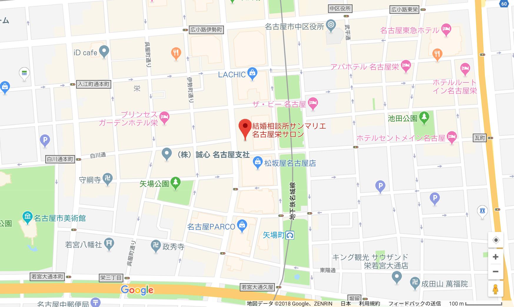 婚活のコツ サンマリエ名古屋栄サロンへのアクセス地図