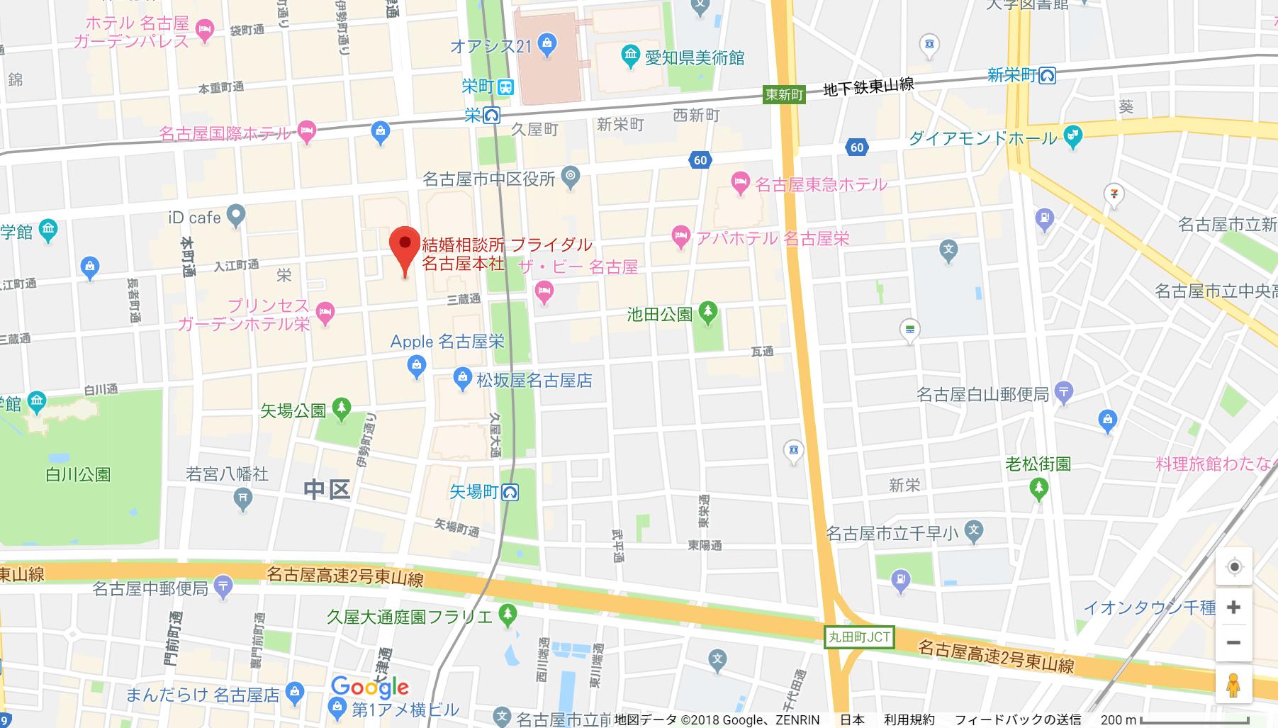 婚活のコツ ブライダル名古屋本社へのアクセス地図