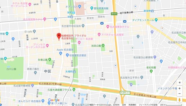 結婚相談所の基礎知識とコツ ブライダル名古屋本社へのアクセス地図