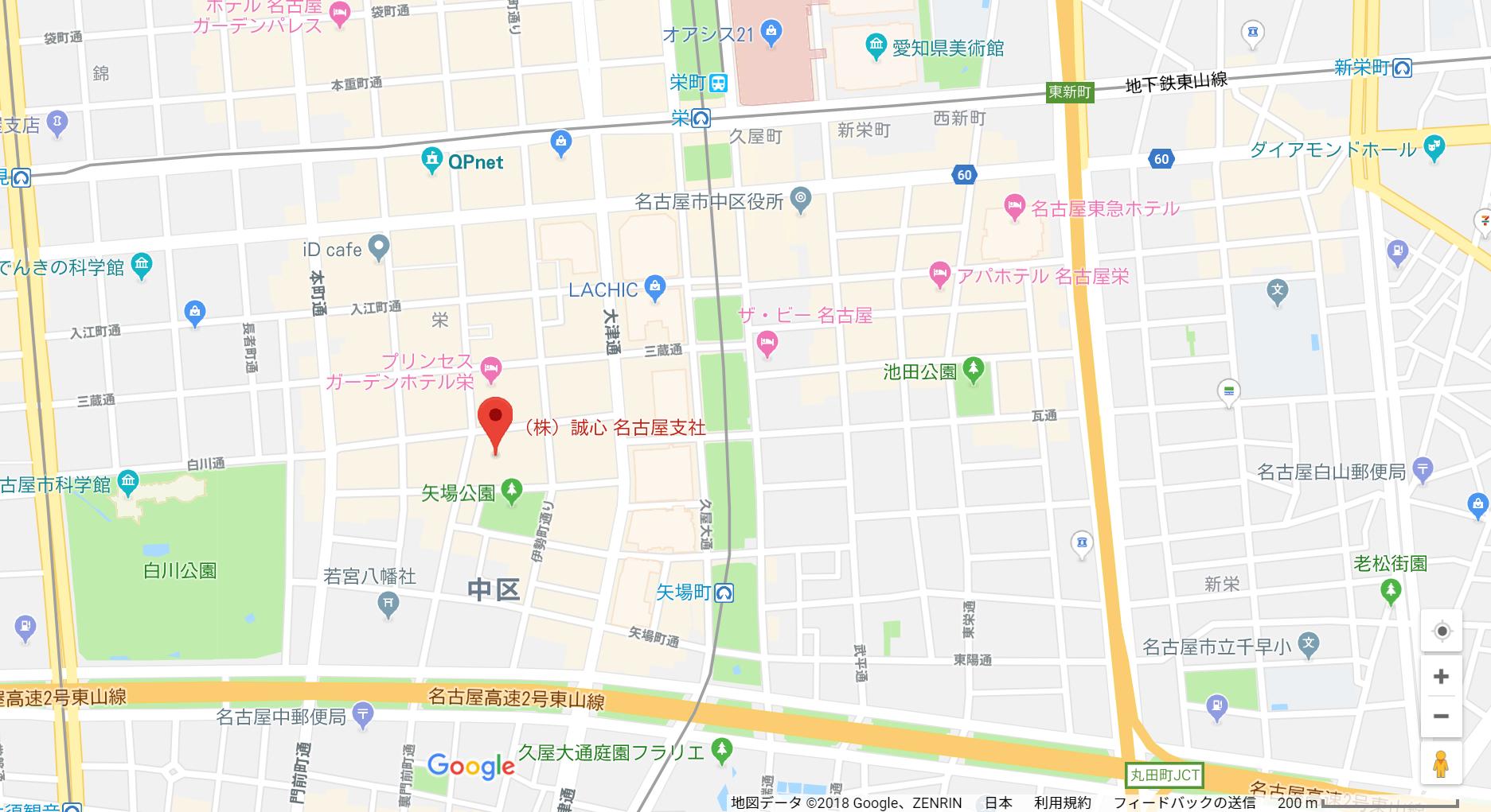 婚活のコツ 誠心 名古屋支社へのアクセス地図