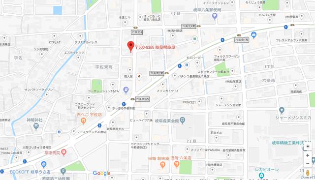 婚活恋活アプリ ハミングバードのアクセス地図