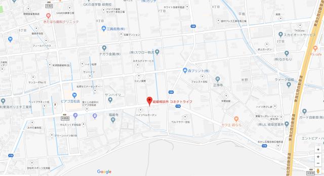 婚活恋活アプリ コネクトライフのアクセス地図