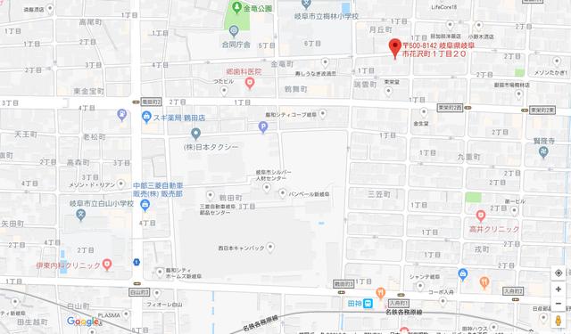 婚活恋活アプリ 岐阜結婚相談所へのアクセス地図