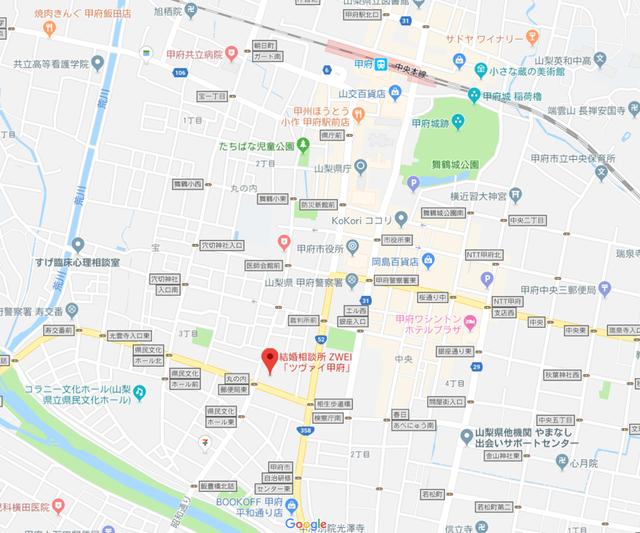 婚活のコツ ツヴァイ甲府のアクセス地図
